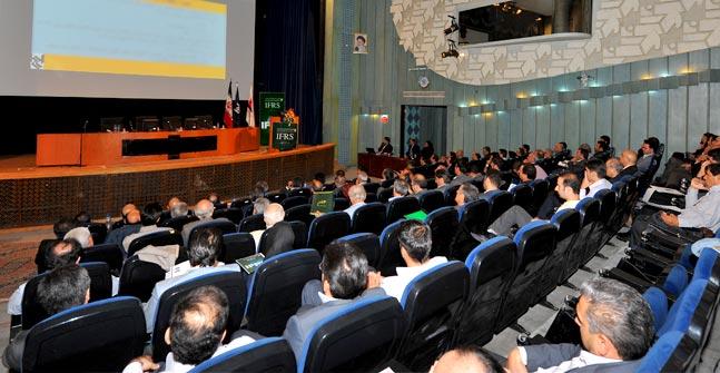 همایش ها و سمینار های انجمن حسابداران خبره ایران